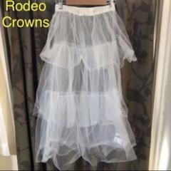 """Thumbnail of """"Rodeo Crowns チュールスカート 白"""""""