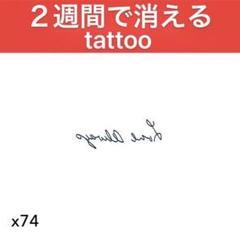 """Thumbnail of """"ジャグアタトゥーシール"""""""