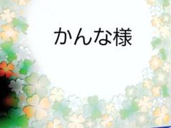 "Thumbnail of ""⚫51⚪【新品】ディズニーキャラクタートイ・ストーリーエプロン保育士"""