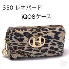 "Thumbnail of ""NoaHsarK❤︎ iQOS(アイコス)ケース 350 レオパード"""