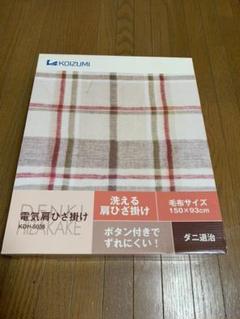 "Thumbnail of ""KOIZUMI 電気肩ひざ掛け KDH-5036"""