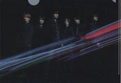 "Thumbnail of ""SixTONES 2nd single NAVIGATOR 特典ファイルB"""