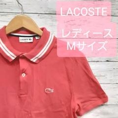 "Thumbnail of ""♥️人気♥️LACOSTE ポロシャツ"""