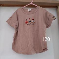 "Thumbnail of ""120 テディベア 半袖Tシャツ"""
