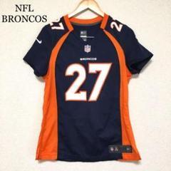 "Thumbnail of ""NFL BRONCOS ゲームシャツ MORENO ユニフォーム NIKE"""
