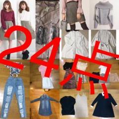 "Thumbnail of ""レディース 洋服 まとめ売り"""