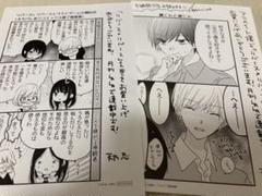 "Thumbnail of ""リバース×リバース  アニメイト特典カード 他 2枚"""