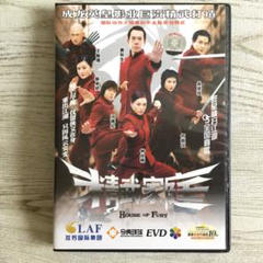 "Thumbnail of ""【未開封】DVD『精武家庭』ドラゴン・プロジェクト 中国版"""