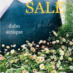 "Thumbnail of ""SALE! エリゲロン 種 大入り"""