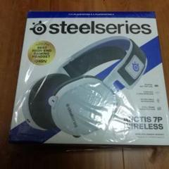 "Thumbnail of ""SteelSeries Arctis 7p ワイヤレスゲーミングヘッドセット"""
