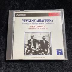 "Thumbnail of ""ムラヴィンスキー ショスタコーヴィチ 交響曲 第6番 第10番"""