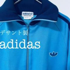 "Thumbnail of ""【デサント製】adidas アディダス ジャージ【レア商品】"""