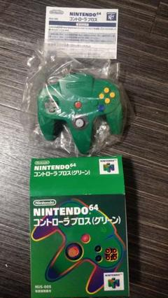 "Thumbnail of ""Nintendo64 コントローラ ブロス グリーン"""