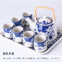 """Thumbnail of """"家庭用カップセット陶磁器のティーポットセット"""""""
