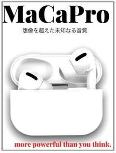 """Thumbnail of """"ワイヤレスイヤフォン MaCa Pro 白 Bluetoothイヤホン"""""""