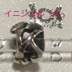 "Thumbnail of ""トロールビーズ イニシャル K"""