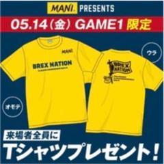 "Thumbnail of ""宇都宮ブレックス Tシャツ"""