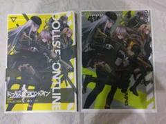 "Thumbnail of ""美品 ドールズ・フロントライン × pixiv collection"""