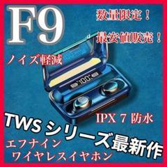 "Thumbnail of ""ワイヤレスイヤホン bluetooth  5.1 Hi-Fi高音質 防水 ブラッ"""