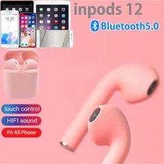 """Thumbnail of """"inpods12 ワイヤレスイヤフォン Bluetoothイヤフォン ピンク"""""""