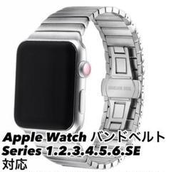"""Thumbnail of """"【新品送料無料】Apple Watch バンド ベルト シルバー 42/44mm"""""""