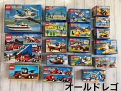 "Thumbnail of ""LEGO レゴシティ オールドレゴ 18箱セット 匿名配送"""