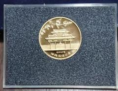 "Thumbnail of ""沖縄復興 記念メダル"""