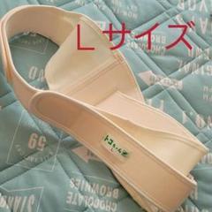 "Thumbnail of ""トコちゃんベルトⅡ Lサイズ"""