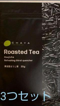 """Thumbnail of """"CHAYA  黄金茎ほうじ茶35g 3袋セット"""""""