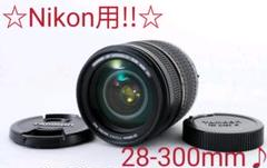 "Thumbnail of ""美品♪☆広角~超望遠までOK‼☆Nikon ニコン用 タムロン 28-300mm"""