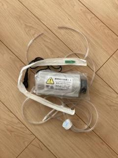 吸引 器 持続 低圧