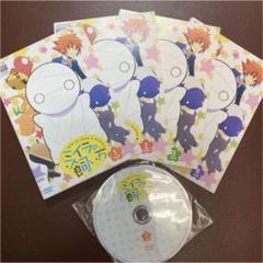 """Thumbnail of """"り139◎ ミイラの飼い方  DVD全4巻セット-"""""""