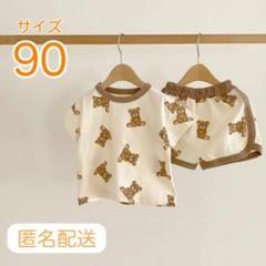 """Thumbnail of """"くまさん半袖ルームウェア 90cm 韓国子供服 パジャマ"""""""