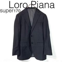 "Thumbnail of ""W2995*ロロピアーナ 高級生地super170 スーツジャケット 黒ブラック"""