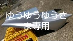 """Thumbnail of """"カワサキGPZ400F アルファーレーシングシングルシート"""""""