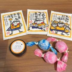 "Thumbnail of ""入浴剤セット 馬路村ゆずゆず湯 エルバビーバ マミーミルク"""