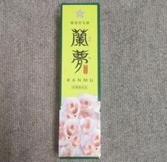 "Thumbnail of ""河野メリクロン 薬用育毛剤「蘭夢」 100ml"""