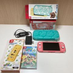 """Thumbnail of """"Nintendo Switch あつまれどうぶつの森 カバー セット"""""""