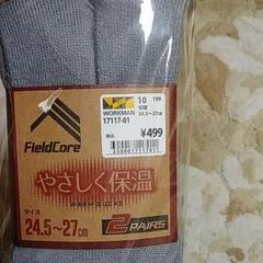 "Thumbnail of ""ワークマン fieldcore 2枚組靴下"""
