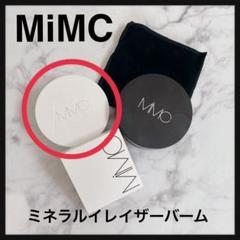 """Thumbnail of """"MIMC mimc ミネラルイレイザーバーム 石けんオフメイク 安達祐実 下地"""""""