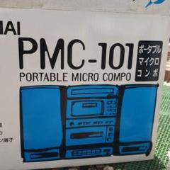 """Thumbnail of """"FUNAI ポータブルマイクロコンポ"""""""