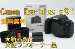 "Thumbnail of ""【新品級・ワンオーナー】キヤノン Canon EOS Kiss x9i ボディ"""