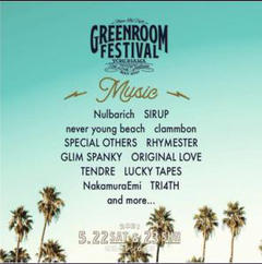 "Thumbnail of ""GREENROOMFESTIVAL  5/22,23  2日通し券  1枚"""