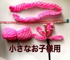 "Thumbnail of ""かのこ  絞り 紐 成人式 七五三 ピンク"""