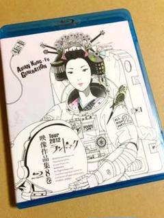 "Thumbnail of ""ASIAN KUNG-FU GENERATION 映像作品集8巻 ブルーレイ"""