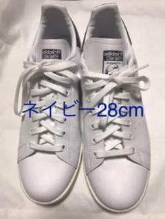 adidas アディダス スタンスミス ネイビー 28cm