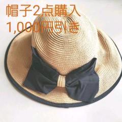 """Thumbnail of """"麦わら帽子 ハット"""""""