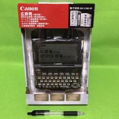 "Thumbnail of ""Canon 電子辞典 IDF-2100  新品、訳あり"""