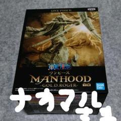 "Thumbnail of ""ワンピース GOL.D.ROGER"""