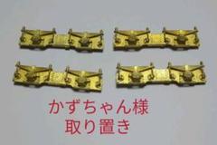 "Thumbnail of ""HOゲージ 蒸気機関車部品 テンダー台車枠"""
